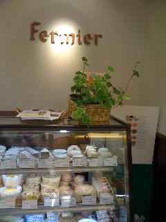 Fermier1