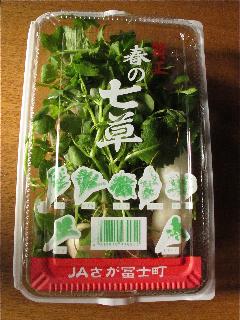 7kusa2 © Tokyo Food File