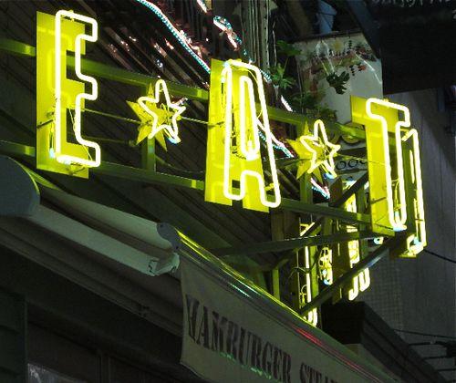 Eat sign © Tokyo Food FIle