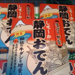 shizuooka oden © Tokyo Food File