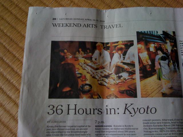 NYT Kyoto