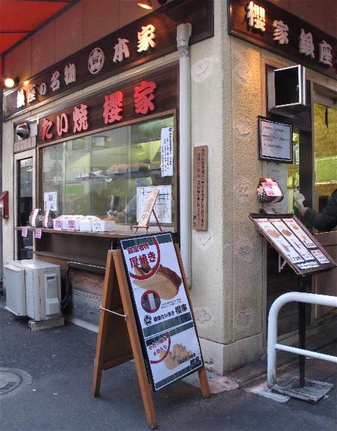 Taiyaki7 (C) Tokyo Food FIle