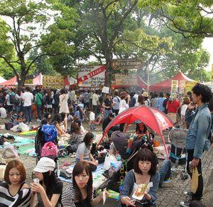 Onelovefest2 (C) Tokyo Food FIle