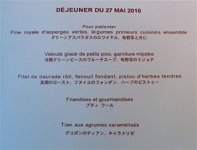 Beige-menu2
