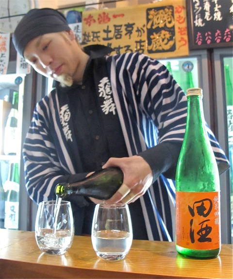 N.Nozaki © Tokyo Food FIle