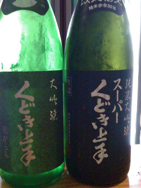 kamozou kudokijozu © Tokyo Food File