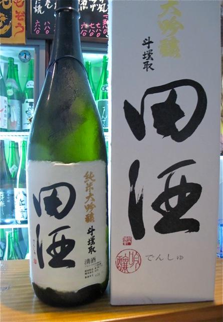 kamozou denshu2 © Tokyo Food File