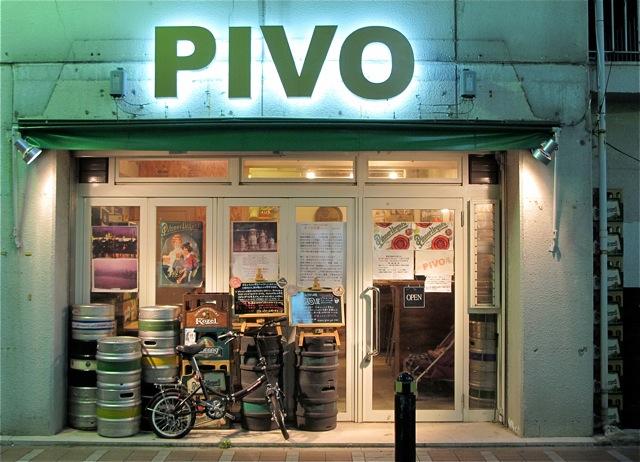 Pivoya © Tokyo Food File