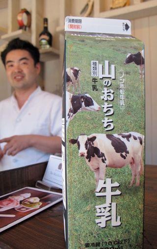 SE1 milk © Tokyo Food File