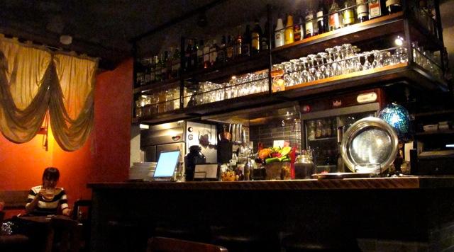 Agoora bar