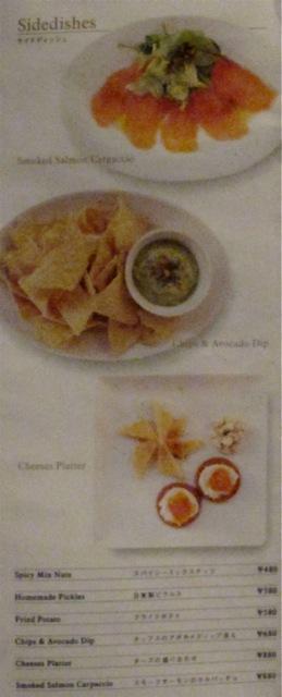 Agoora menu1