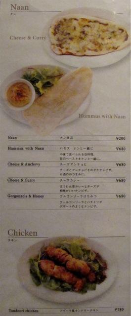 Agoora menu4