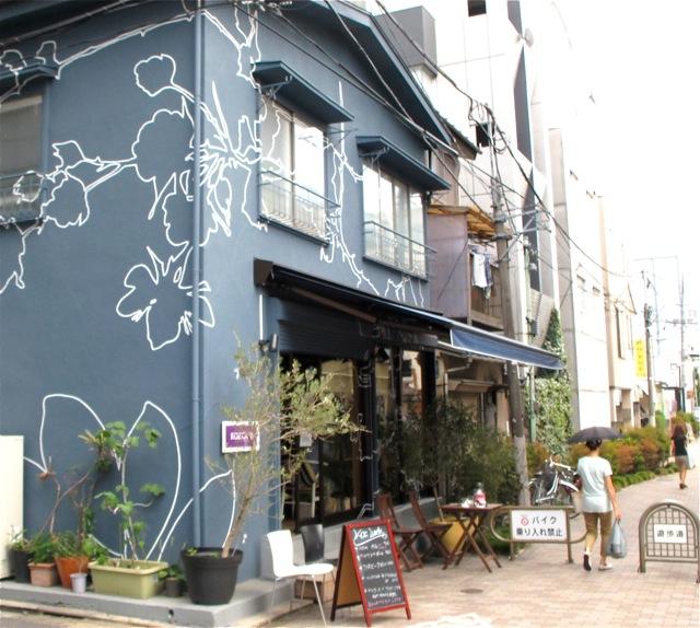 Koz outside © Tokyo Food FIle