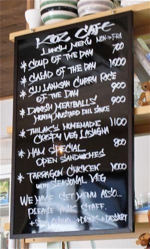 Kox lunch menu © Tokyo Food FIle