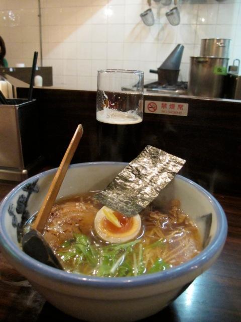 afuri yuzu  © Tokyo Food File