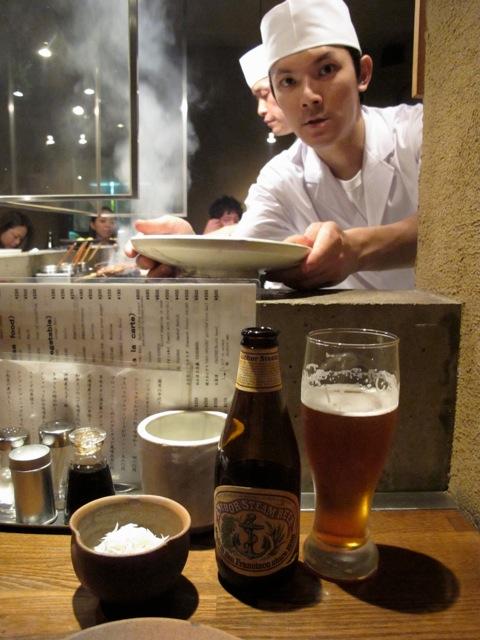 fuku-waiter