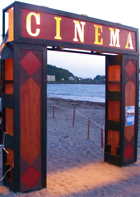 Beachcinema1