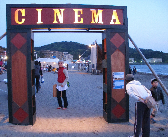 Beachcinema2