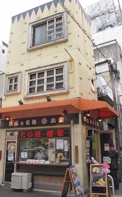 Taiyaki (C) Tokyo Food FIle