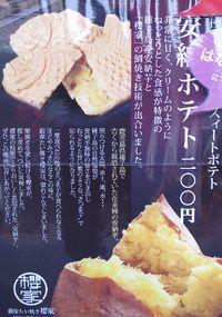 Taiyaki13 (C) Tokyo Food FIle