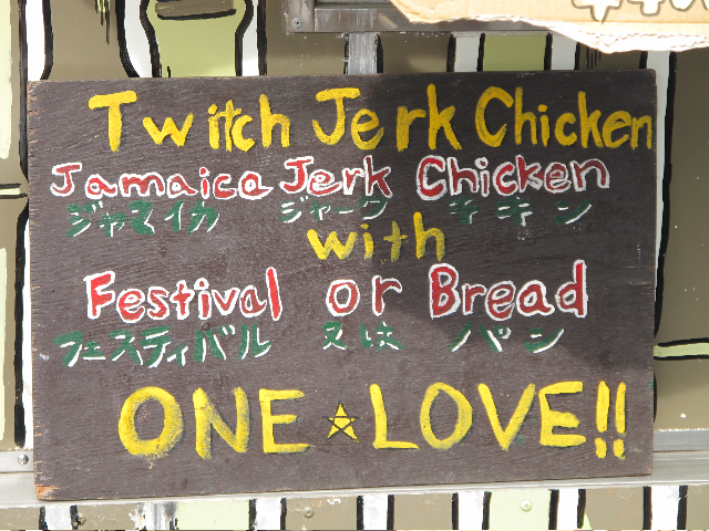 Onelove4 (C) Tokyo Food FIle