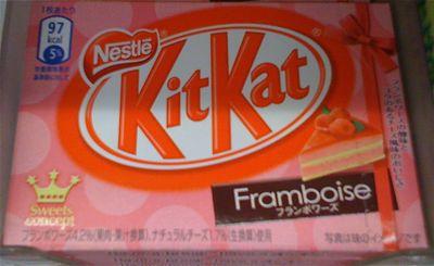Kitakat framboise (C) Tokyo Food FIle
