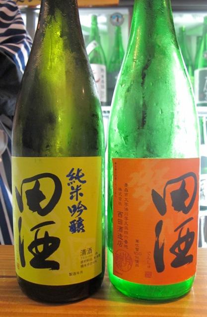 kamozou denshu © Tokyo Food File