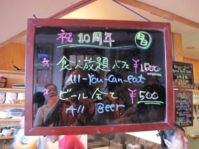 Numazu Taproom party5 © Tokyo Food FIle