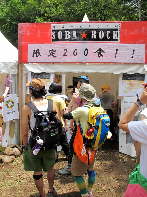 Sobarock1