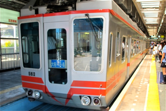Monorail1 (C) Tokyo Food File