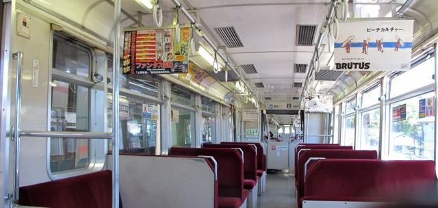 Monorail2 (C) Tokyo Food File