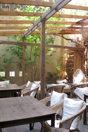 Bissori garden 1