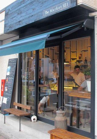SE1 front © Tokyo Food File