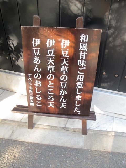 Binya sign2