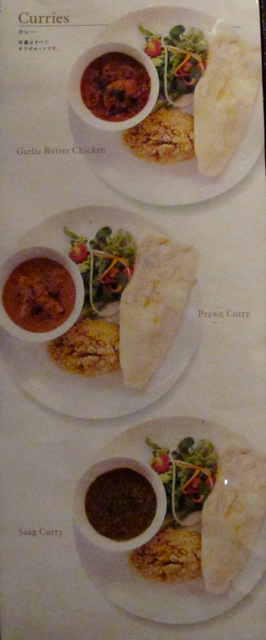 Agoora menu2