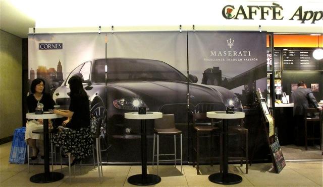 Maserati cafe1