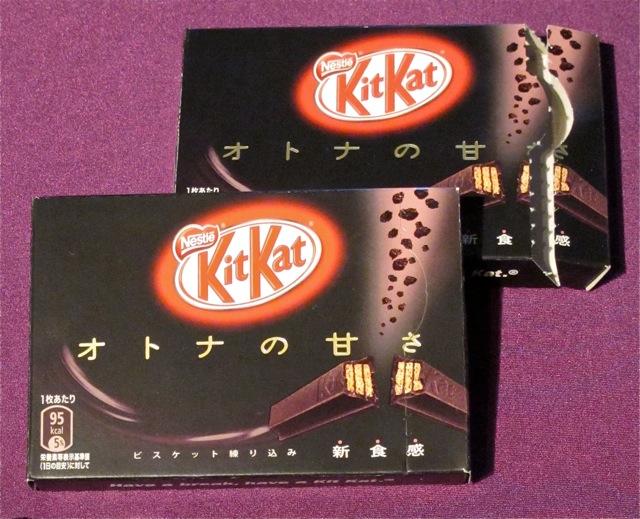 adult kitkat 2 (C) Tokyo Food File