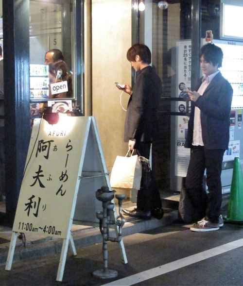 afuri line © Tokyo Food File