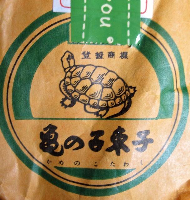 kamenoko tawashi © Tokyo Food File