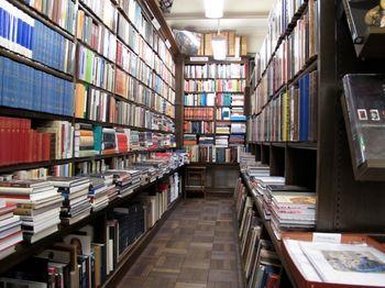 jimbosho bookshop 2
