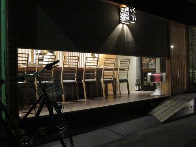 Sasuga Hanare 1 (C) Tokyo Food FIle