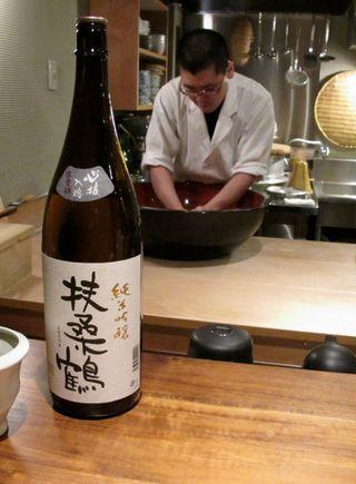 Sasuga Hanare 5 (C) Tokyo Food FIle