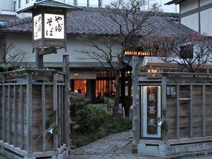 kanda yabu 3 (C) Tokyo Food FIle