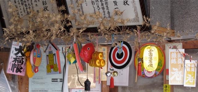 amulets © Tokyo Food File