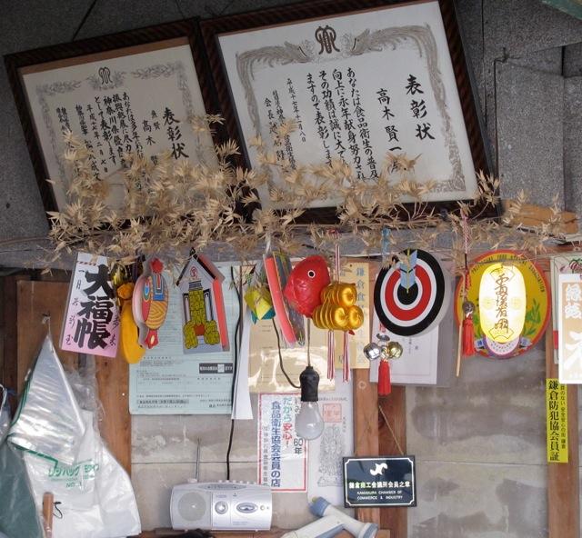 fishmonger certificate © Tokyo Food File