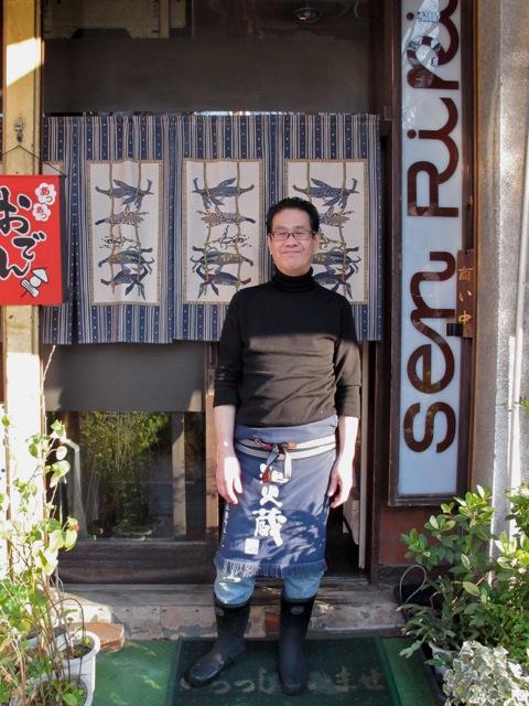 senriki master © Tokyo Food File