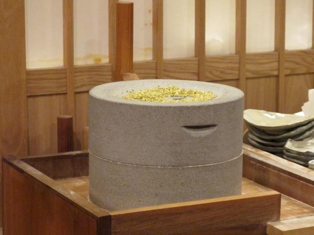 Sasuga Hanare 2 (C) Tokyo Food FIle