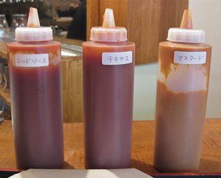 bashamichi BBQ sauce © Tokyo Food File