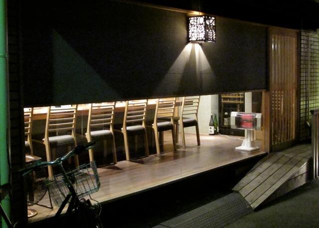hanare window © Tokyo Food File