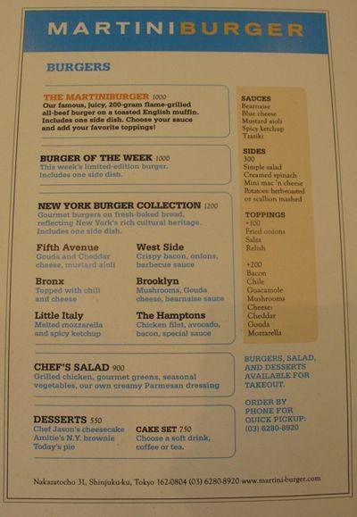 martiniburger menu © Tokyo Food File